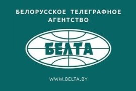 "BELTA PUBLISHED INFORMATION ABOUT THE ""BREST"" FEZ ACTIVITIES"