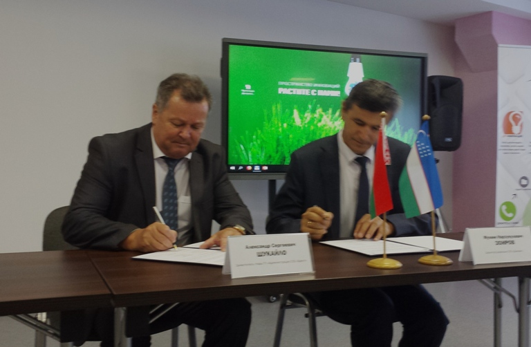Agreement on cooperation between